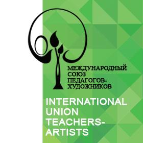 Международный союз педагогов-художников